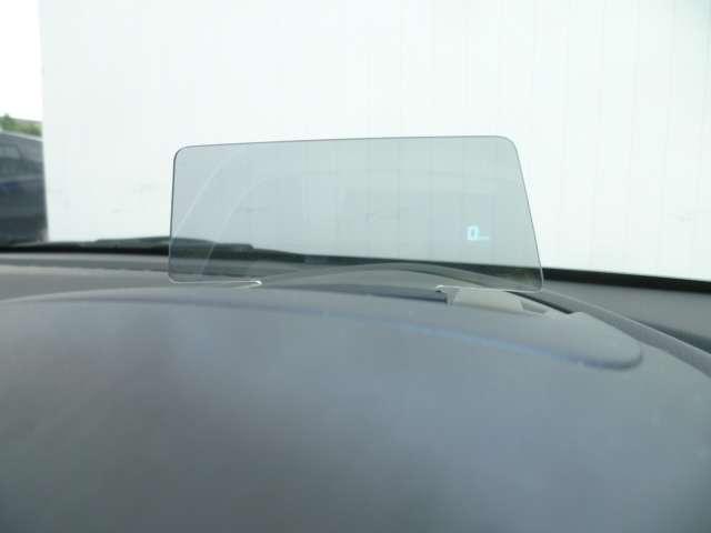 視線を落とさずに前を向いて運転が出来る、ヘッドアップディスプレイを装備しています。