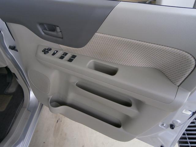 660 XS 左側電動スライドドア メモリーナビ(19枚目)
