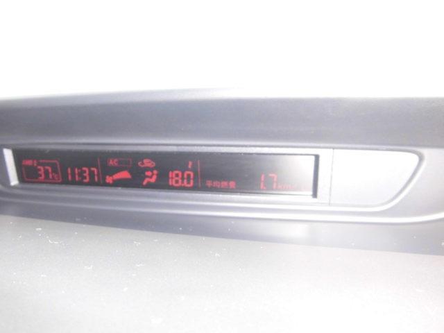 マルチインフォメーションで、各種情報を表示できます。写真は、燃料の残量から走行可能距離を表示しています