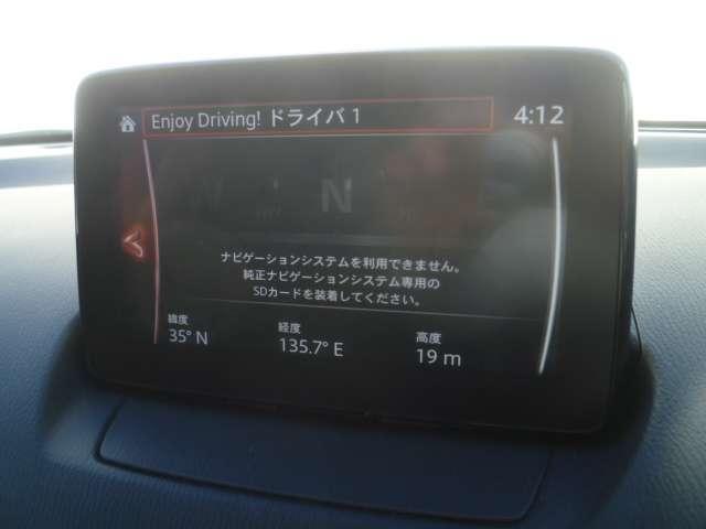 「マツダ」「デミオ」「コンパクトカー」「京都府」の中古車4