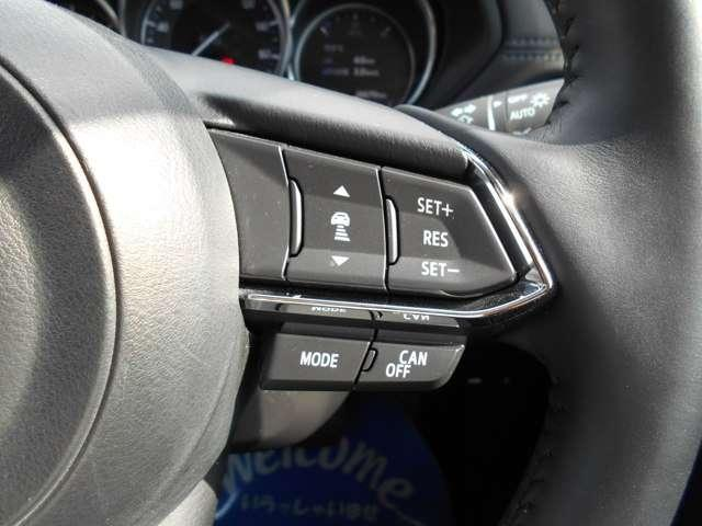 ドライバーがアクセルやブレーキを操作しなくても、自動で先行車との車間距離を保って追従走行できるマツダレーダークルーズコントロール付きです。全車速追従機能付でより快適に利用できます。