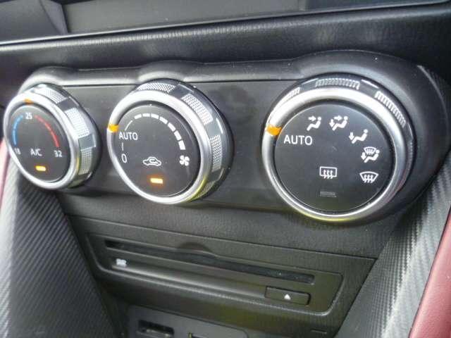 2.0 20S プロアクティブ 4WD ワンオーナー(8枚目)