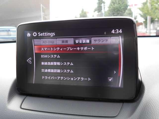 「マツダ」「デミオ」「コンパクトカー」「京都府」の中古車13
