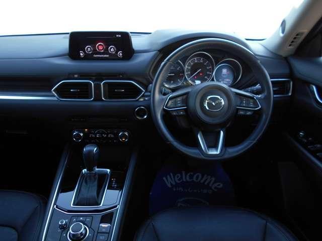 2.2 XD Lパッケージ ディーゼルターボ 4WD ワンオーナー ETC BOSE サポカー補助金4万円対象車(4枚目)