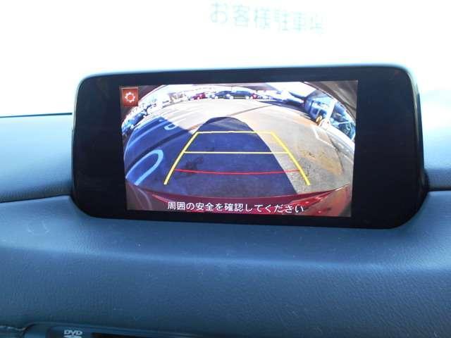 2.2 XD Lパッケージ ディーゼルターボ 4WD ワンオーナー ETC BOSE サポカー補助金4万円対象車(6枚目)
