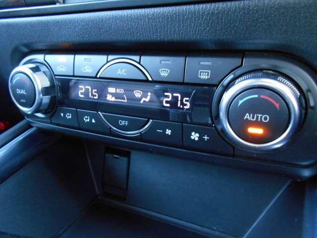 2.2 XD Lパッケージ ディーゼルターボ 4WD ワンオーナー ETC BOSE サポカー補助金4万円対象車(11枚目)