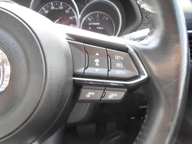 登録した速度に保ち走行するレーダークルーズコントロール付き。高速やバイパスでの運転支援に役立つ便利アイテムです!
