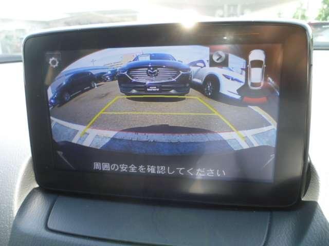 2.0 20S ワンオーナー 禁煙車 ドラレコ ETC ハイビームコントロール(4枚目)