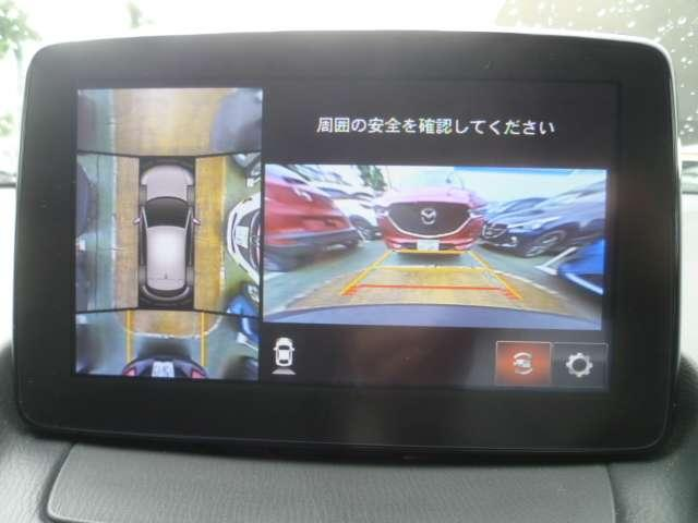 2.0 20S プロアクティブ Sパッケージ レーダークルーズ マツダコネクト フルセグ 360度ビューモニター LEDヘッドライト シートヒーター(7枚目)