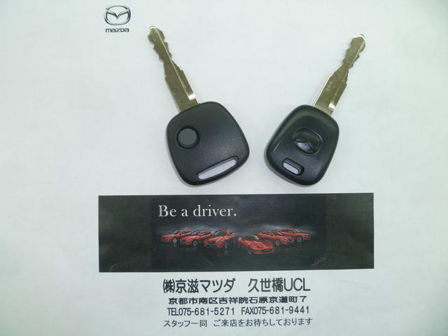 マツダ フレア XG当社デモカー