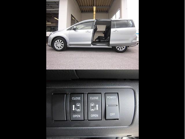 マツダ MPV 23S 両側電動 ナビ バックカメラ ETC オットマン付