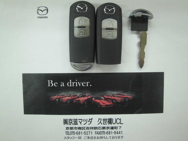 マツダ デミオ 13S 社用車アップ