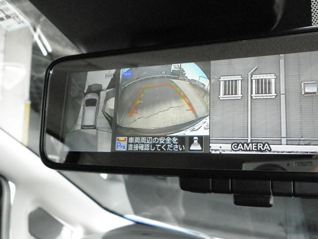 日産 ノート e-POWER メダリスト弊社試乗車自動ブレーキエマブレ