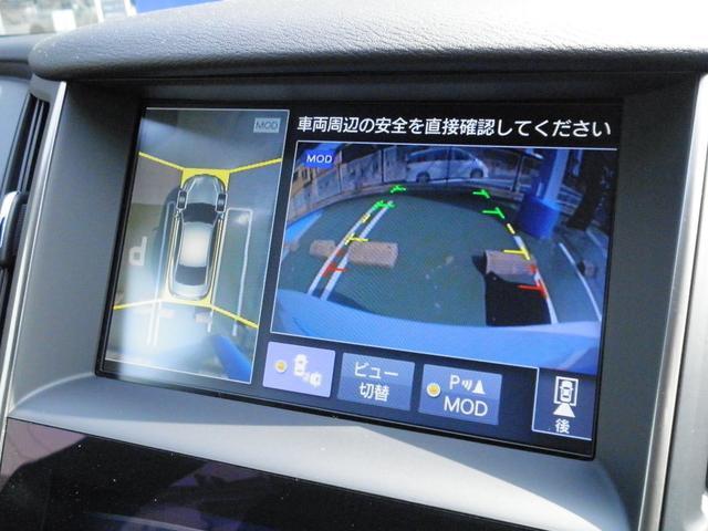 日産 スカイライン 200GT-tタイプSP60thリミテッド試乗車電動Sルーフ