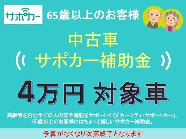 X DIG-S弊社社用車アラウンドモニター踏み間違い防止(19枚目)