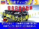 日産 エクストレイル 20X ハイブリッド弊社試乗車プロパイロットAVMエマブレ