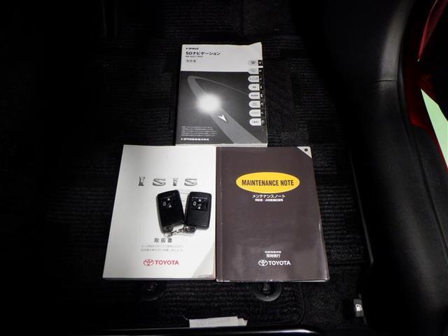 プラタナ フルセグ メモリーナビ DVD再生 ミュージックプレイヤー接続可 バックカメラ ETC 電動スライドドア ウオークスルー 乗車定員 7人  3列シート ワンオーナー(20枚目)