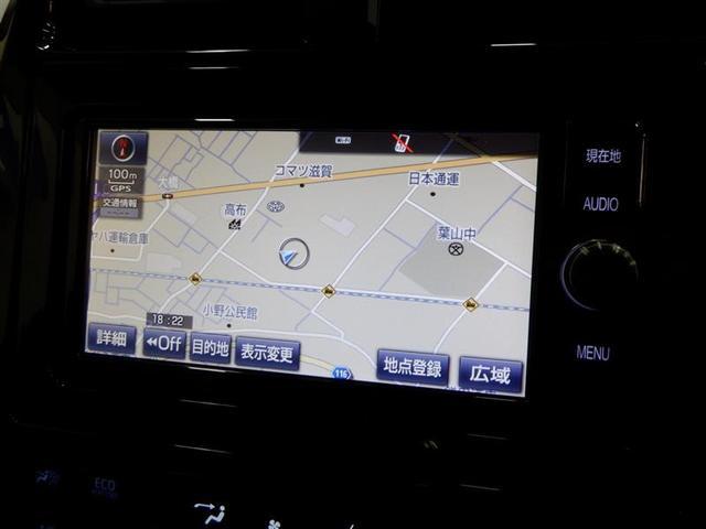 Sツーリングセレクション フルセグ メモリーナビ DVD再生 ミュージックプレイヤー接続可 バックカメラ 衝突被害軽減システム ETC LEDヘッドランプ ワンオーナー アイドリングストップ(6枚目)