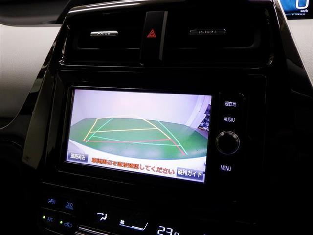 Sツーリングセレクション フルセグ メモリーナビ DVD再生 ミュージックプレイヤー接続可 バックカメラ 衝突被害軽減システム ETC LEDヘッドランプ ワンオーナー アイドリングストップ(7枚目)
