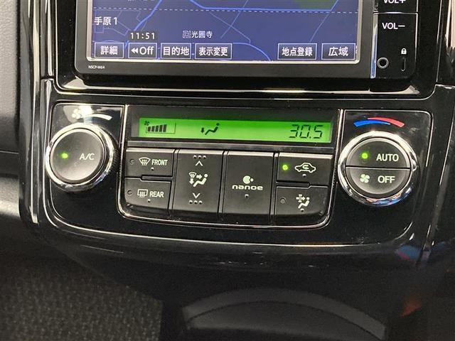 1.5G ダブルバイビー ワンセグ メモリーナビ ミュージックプレイヤー接続可 衝突被害軽減システム ETC LEDヘッドランプ アイドリングストップ(10枚目)