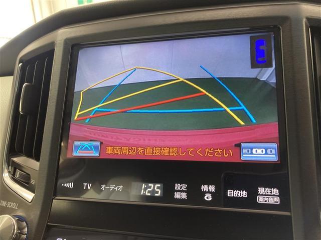 アスリートG リボーンピンク 革シート フルセグ HDDナビ DVD再生 ミュージックプレイヤー接続可 バックカメラ 衝突被害軽減システム ETC HIDヘッドライト ワンオーナー アイドリングストップ(11枚目)
