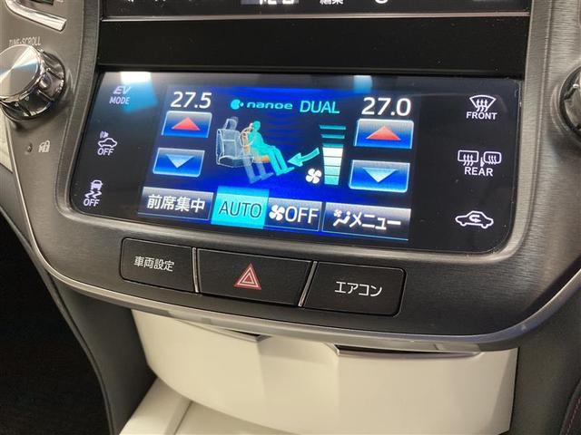 アスリートG リボーンピンク 革シート フルセグ HDDナビ DVD再生 ミュージックプレイヤー接続可 バックカメラ 衝突被害軽減システム ETC HIDヘッドライト ワンオーナー アイドリングストップ(12枚目)