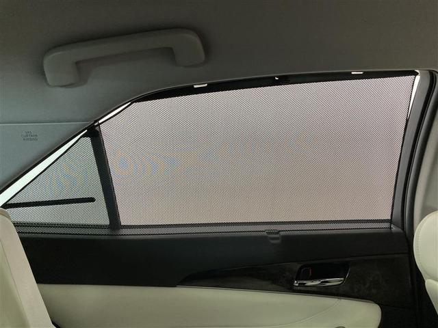 アスリートG リボーンピンク 革シート フルセグ HDDナビ DVD再生 ミュージックプレイヤー接続可 バックカメラ 衝突被害軽減システム ETC HIDヘッドライト ワンオーナー アイドリングストップ(15枚目)