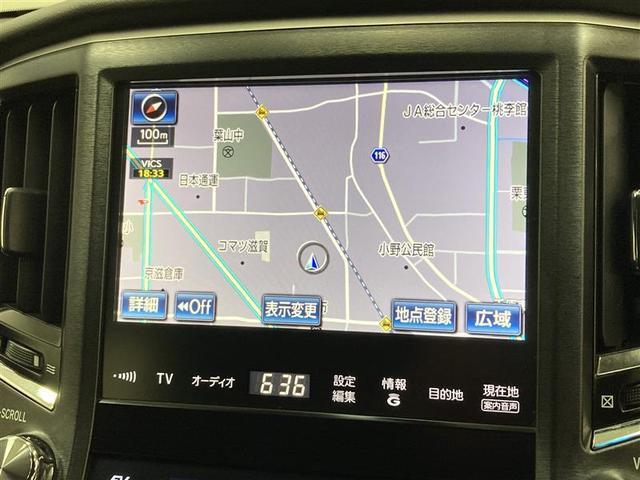 アスリートG 革シート フルセグ HDDナビ DVD再生 ミュージックプレイヤー接続可 バックカメラ ETC HIDヘッドライト ワンオーナー アイドリングストップ(6枚目)