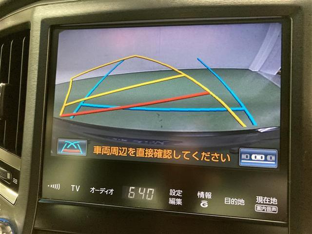 アスリートG 革シート フルセグ HDDナビ DVD再生 ミュージックプレイヤー接続可 バックカメラ ETC HIDヘッドライト ワンオーナー アイドリングストップ(7枚目)