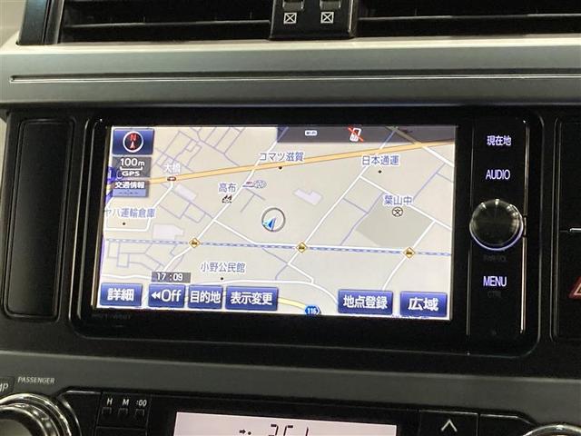 TX 4WD フルセグ メモリーナビ DVD再生 ミュージックプレイヤー接続可 バックカメラ ETC LEDヘッドランプ 乗車定員7人 3列シート ワンオーナー(7枚目)