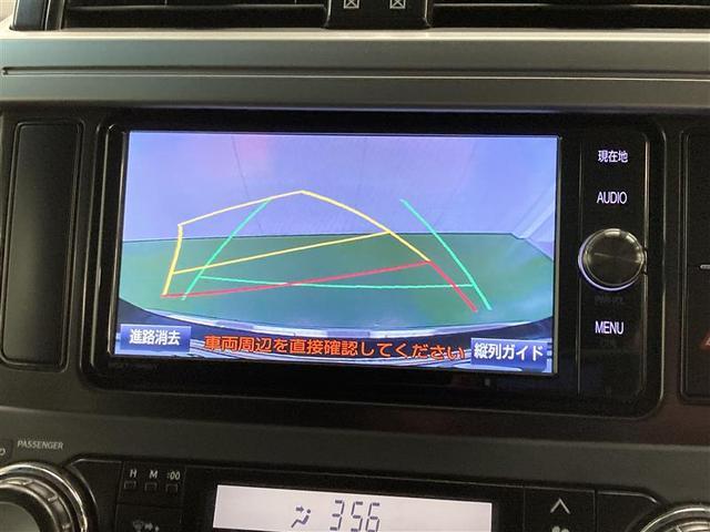 TX 4WD フルセグ メモリーナビ DVD再生 ミュージックプレイヤー接続可 バックカメラ ETC LEDヘッドランプ 乗車定員7人 3列シート ワンオーナー(8枚目)