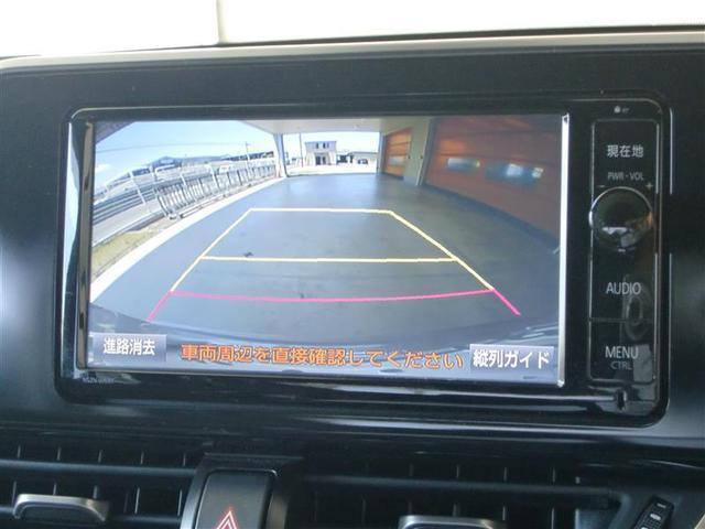 S バックカメラ 衝突被害軽減システム ETC ワンオーナー アイドリングストップ(7枚目)
