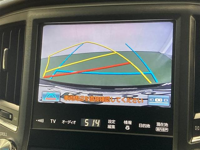 アスリートS フルセグ HDDナビ DVD再生 ミュージックプレイヤー接続可 バックカメラ ETC HIDヘッドライト ワンオーナー(9枚目)