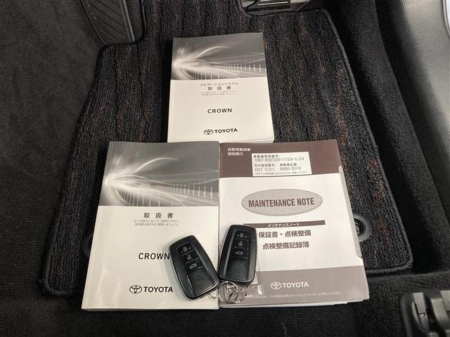 RSアドバンス フルセグ メモリーナビ DVD再生 ミュージックプレイヤー接続可 バックカメラ 衝突被害軽減システム ETC LEDヘッドランプ ワンオーナー アイドリングストップ(20枚目)