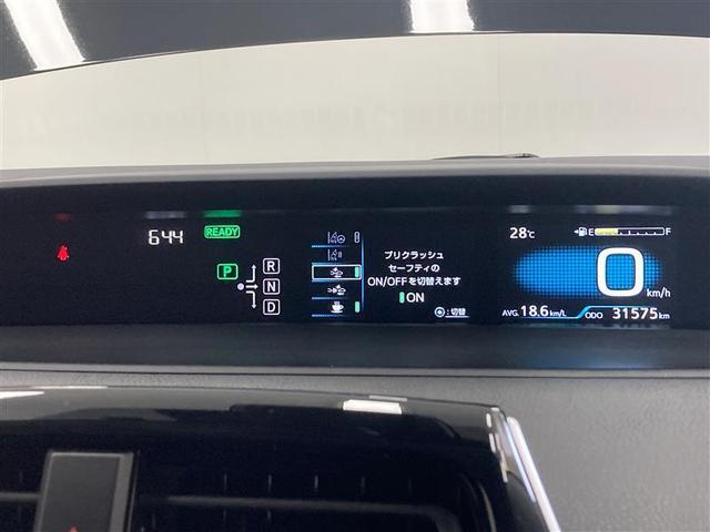 Sツーリングセレクション フルセグ メモリーナビ DVD再生 ミュージックプレイヤー接続可 バックカメラ 衝突被害軽減システム ETC LEDヘッドランプ ワンオーナー アイドリングストップ(5枚目)