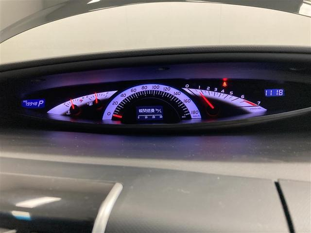 アエラス レザーパッケージ 革シート フルセグ HDDナビ DVD再生 ミュージックプレイヤー接続可 後席モニター バックカメラ ETC 両側電動スライド HIDヘッドライト 乗車定員7人 3列シート ワンオーナー(6枚目)
