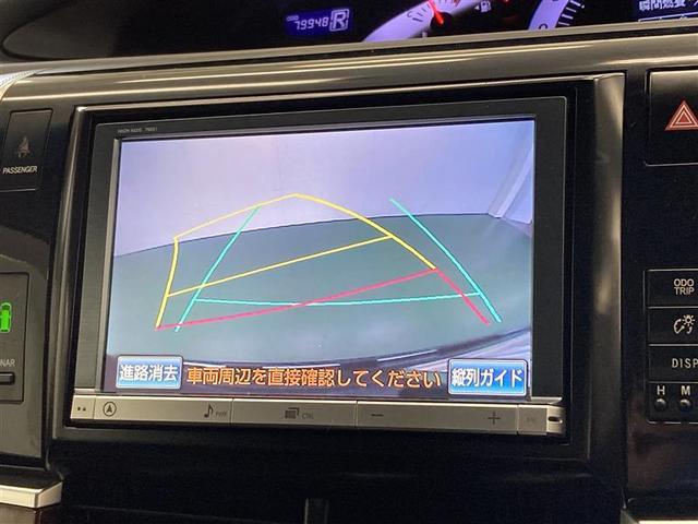アエラス レザーパッケージ 革シート フルセグ HDDナビ DVD再生 ミュージックプレイヤー接続可 後席モニター バックカメラ ETC 両側電動スライド HIDヘッドライト 乗車定員7人 3列シート ワンオーナー(8枚目)