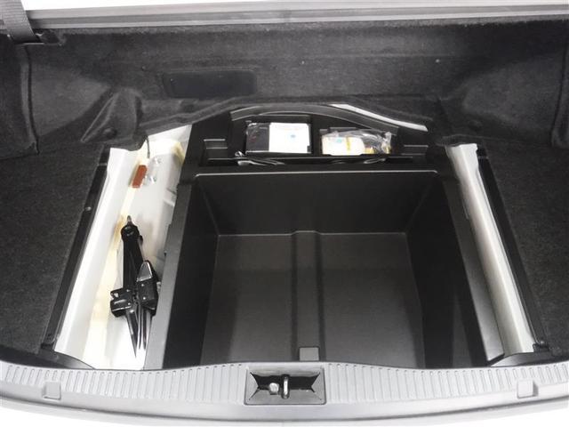 トヨタ クラウンハイブリッド アスリートS LEDヘッドライト メモリーナビ フルセグ