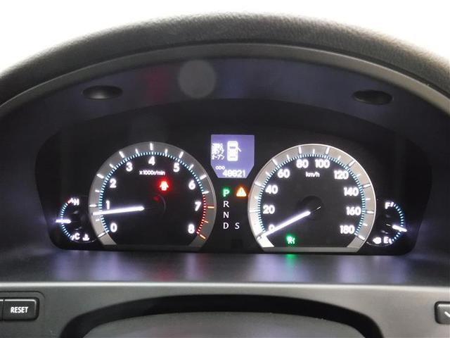 トヨタ クラウンマジェスタ Gタイプ Fパッケージ HDDナビ フルセグ ETC HID