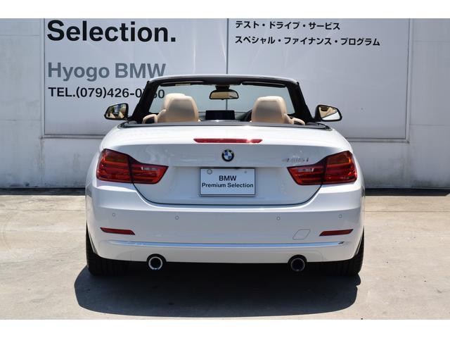 BMW BMW 435iカブリオレ ラグジュアリー ベージュレザー ACC