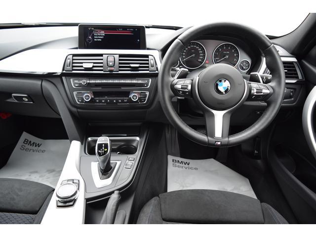 BMW BMW 320iツーリング Mスポーツ ACC