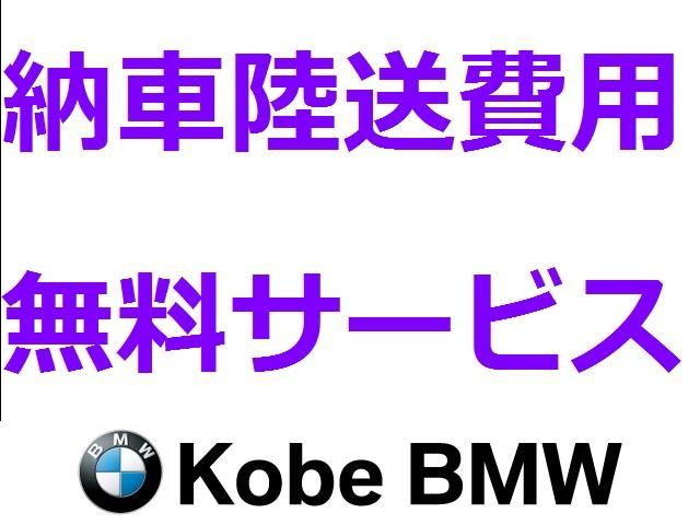 BMW BMW X3 xDrive 20d Mスポーツ