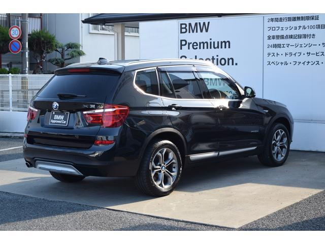 BMW BMW X3 xDrive 20d Xライン ブラウンレザー