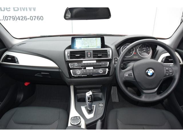 BMW BMW 118i プラスパッケージ LEDヘッドライト ミラーETC