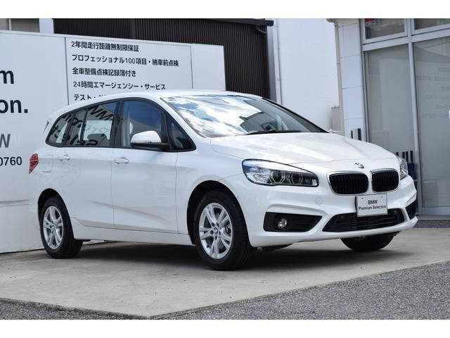 BMW BMW 218dグランツアラーETC認定保証付BカメラHDDナビ
