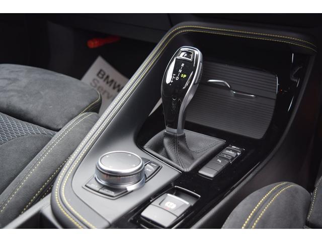 sDrive 18i MスポーツXACCヘッドアップ19AW(13枚目)