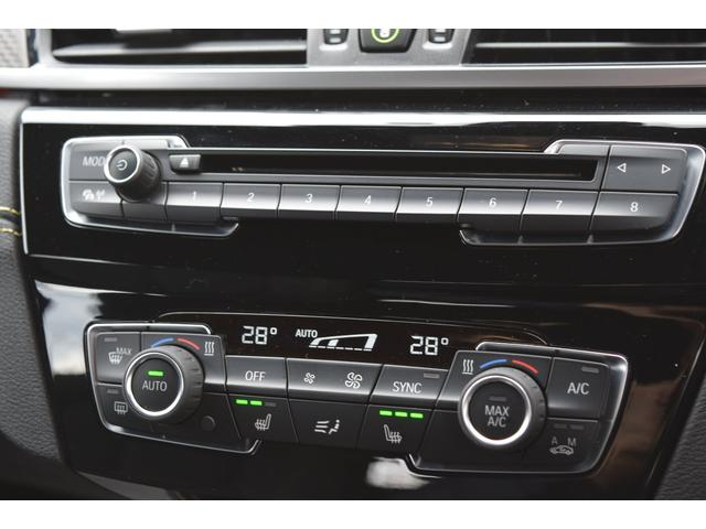 sDrive 18i MスポーツXACCヘッドアップ19AW(14枚目)