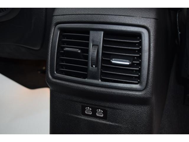 sDrive 18i MスポーツXACCヘッドアップ19AW(16枚目)