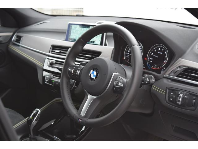 sDrive 18i MスポーツXACCヘッドアップ19AW(18枚目)