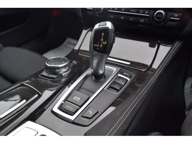 BMW認定中古車は修復歴の残る事故車やメーター改ざん車はございません。BMW正規ディーラーによって厳選された車両をBMW認定中古車基準に沿ってメンテナンスしお納め致します。安心と信頼の認定中古車です!